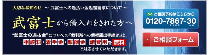 Takefuji_ttl01