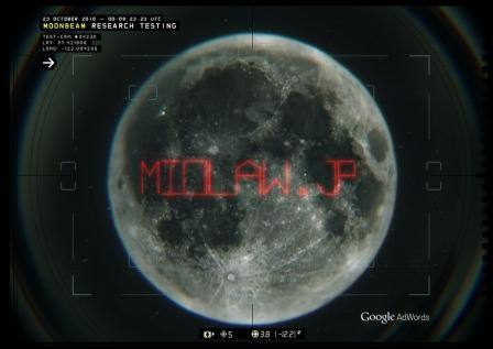 Moon_google_adwords10
